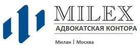 Международная адвокатская контора «МиЛекс» www.milex.pro