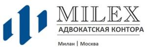 Milex12